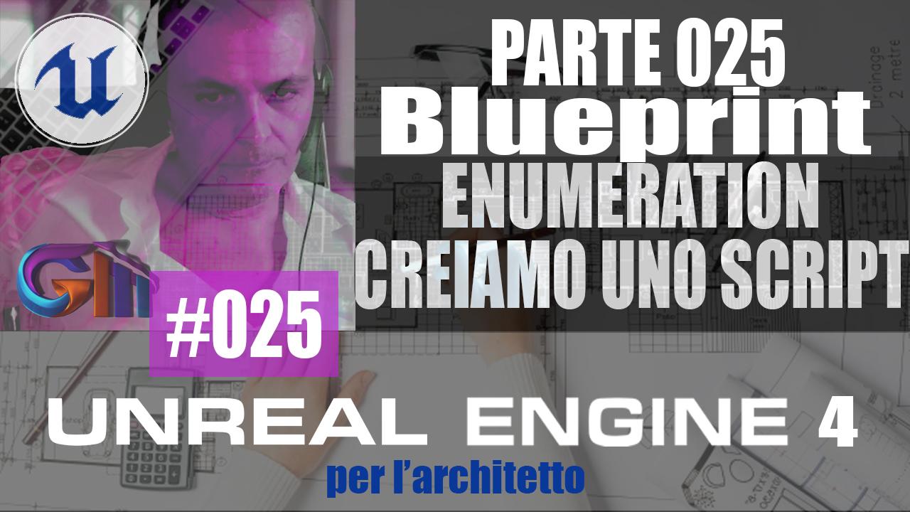 Unreal Engine 4: Blueprints ENUMERATION
