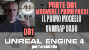 Unreal Engine come iniziare.