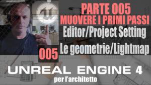 UNREAL ENGINE4: Editor Preferences / Project Setting / Static Mesh/Lightmaps